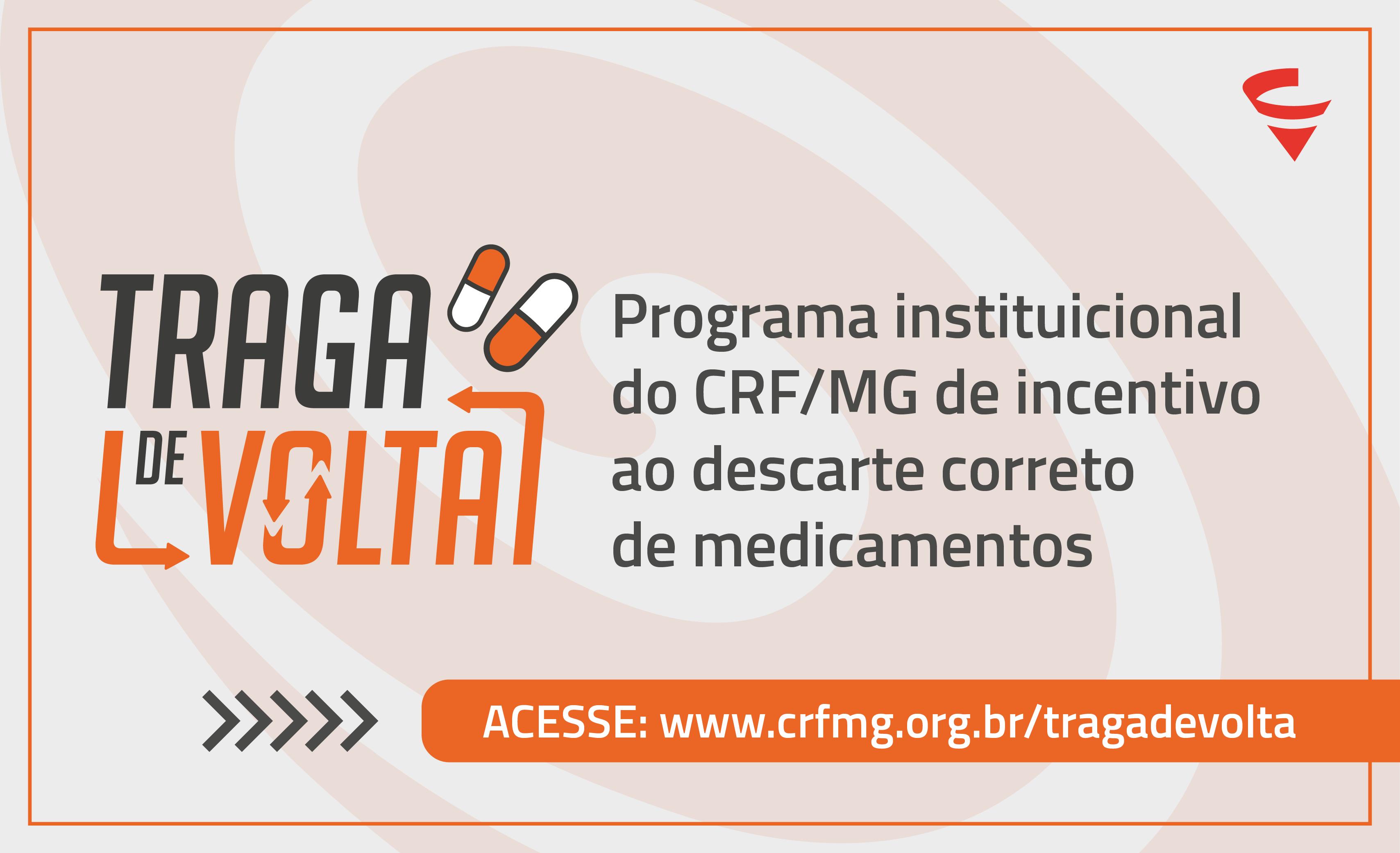 CRF/MG reativa o programa Traga de Volta de descarte de medicamentos